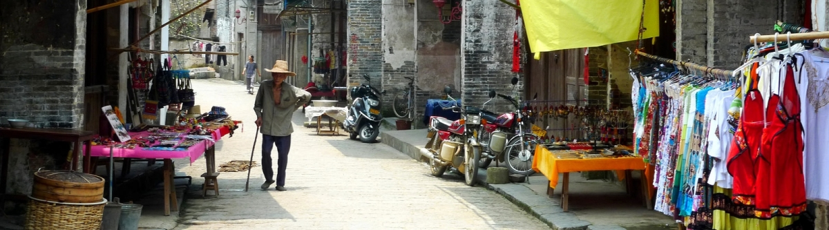Quiet Street in Old China (steve deeves)  [flickr.com]  CC BY  Infos zur Lizenz unter 'Bildquellennachweis'